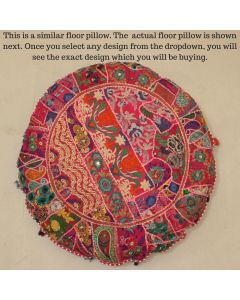 Pink Vintage Round Cushion Cover - 40 inches
