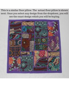 Purple Vintage Collage Cushion Cover -16 inch x 16 inch