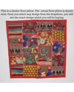 Red Collage Cushion Cover -22 inch x 22 inch