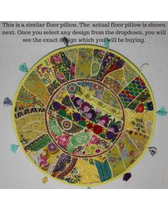 Yellow Vintage Round Cushion Cover - 32 inches