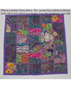 Purple Collage Cushion Cover -24 inch x 24 inch