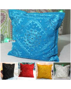 Mirror Embroidery Decorative Pillow