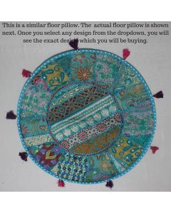 Turquoise Vintage Round Cushion Cover - 28 inches