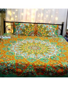 Heena Queen Duvet Cover With Pillow Set
