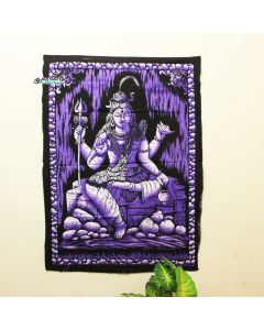 Purple Mahadev Brush Paint Poster