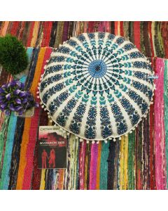 Kali Round Floor Pillow - Pom Pom